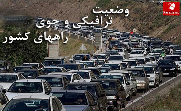 محدودیتهای ترافیکی آخر هفته جادههای کشور